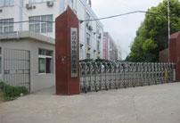 武汉市中医药学基地