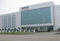 福格林(武汉)生物科技有限公司